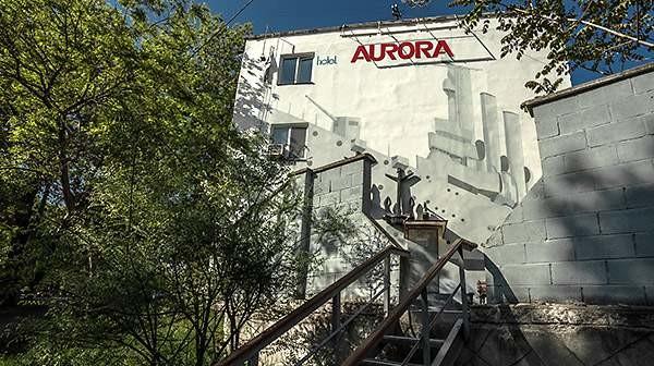 Гостиница Аврора, Севастополь