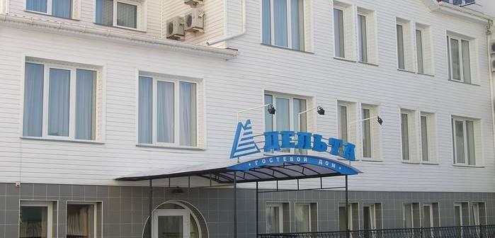 Гостевой дом Дельта, Севастополь