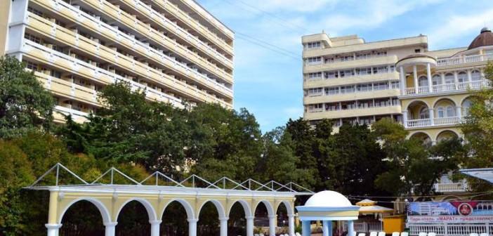 Отель Марат, фото