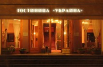 Отель Украина, Севастополь