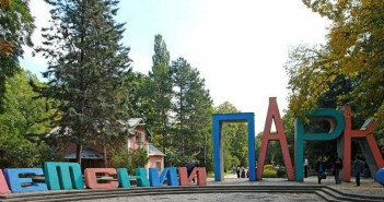 Детские парки в Симферополе
