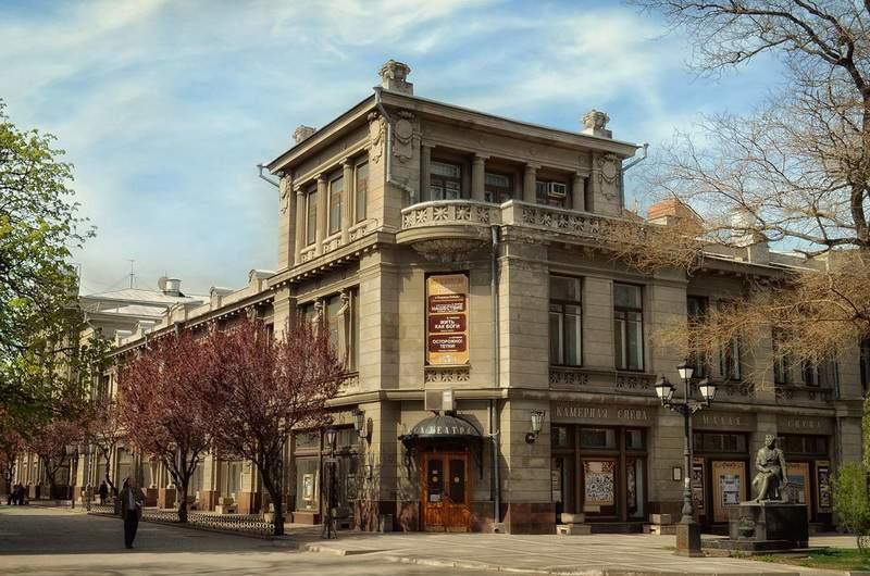 Драматический театр в Симферополе