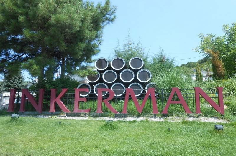 Завод Инкерманских вин