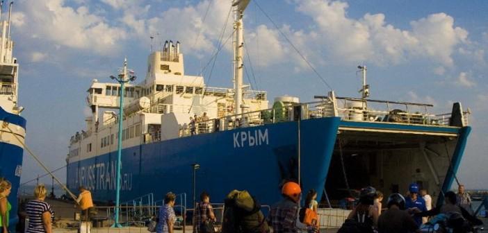 Керченская паромная переправа. Порт Кавказ - порт Крым