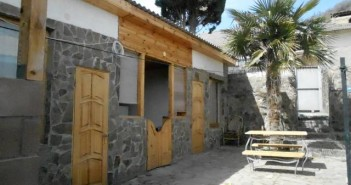 Гостевой дом Кипарисовый рай