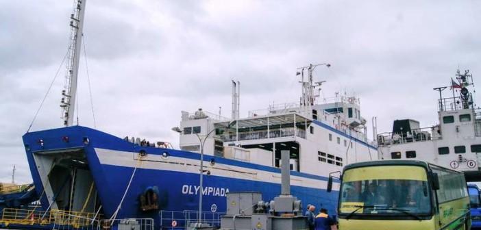 Порт Крым-Кавказ, Керченская переправа, фото