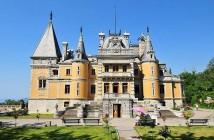 Массандровский дворец, фото
